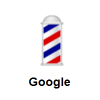 Barber Pole on Google Android