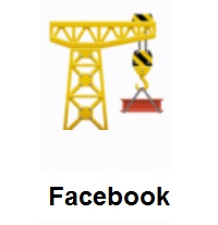 Building Construction on Facebook