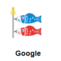 Carp Streamer on Google Android