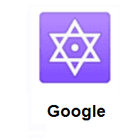 Dotted Six-Pointed Star on Google Android
