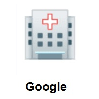 Hospital on Google Android