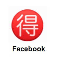 "Japanese ""Bargain� Button on Facebook"