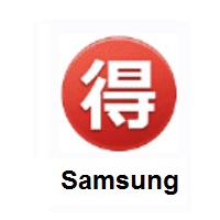 "Japanese ""Bargain� Button on Samsung"