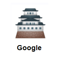 Japanese Castle on Google Android