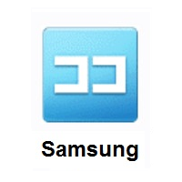 "Japanese ""Here� Button on Samsung"