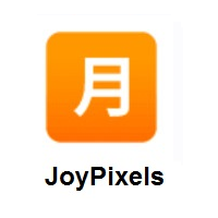 "Japanese ""Monthly Amount� Button on JoyPixels"