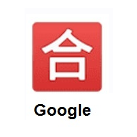 "Japanese ""Passing Grade"" Button on Google Android"
