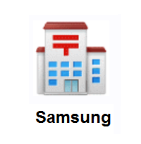 Japanese Post Office on Samsung