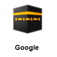 Kaaba on Google Android