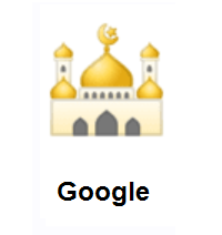 Mosque on Google Android