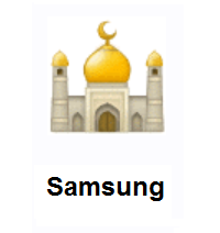 Mosque on Samsung