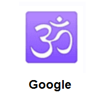 Om on Google Android