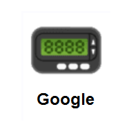 Pager on Google Android