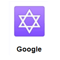 Star of David on Google Android