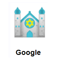 Synagogue on Google Android