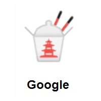 Takeout Box on Google Android
