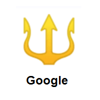 Trident Emblem on Google Android