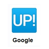 UP! Button on Google Android