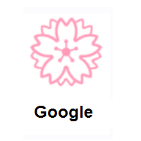 White Flower on Google Android