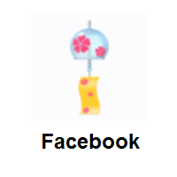 Wind Chime on Facebook