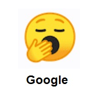 Yawning Face on Google Android